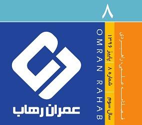 رابطه زلزله و کسوف با نگرشی در خصوص زلزله خیزی تهران